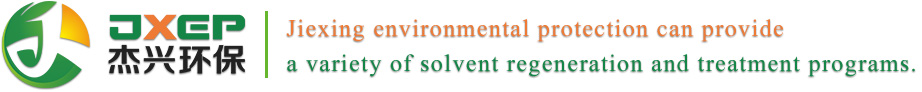 Solvent recovery machine,Solvent recovery equipment-Zhongshan Jiexin Environmental Protection Equipment Co Ltd.